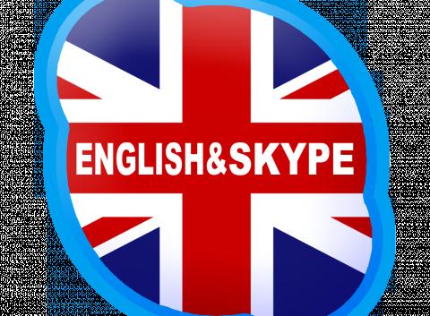 английский язык по скайпу
