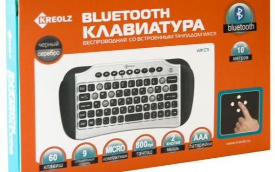 http://www.sotmarket.ru/category/klaviatury.html