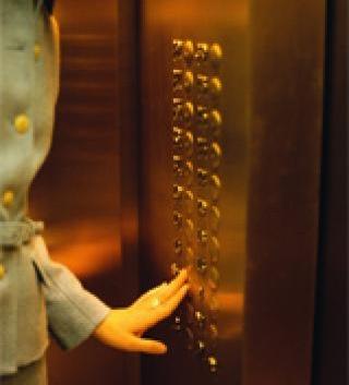 пассажирский лифт поднимающийся