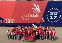 На чемпионате мира по профессиональному мастерству WorldSkills-2017 российская сборная завоевала 11 медалей.