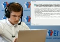 Онлайн обучение на сайте ЕГЭ.ТВ