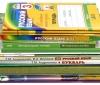 Как выбрать учебник для учеников 1-6 классов.