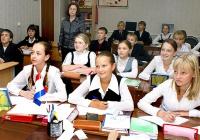 Фракция КПРФ внесла в Госдуму свой вариант законопроекта «О народном образовании»