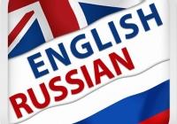 Универсальный переводчик — самая востребованная профессия в сфере перевода