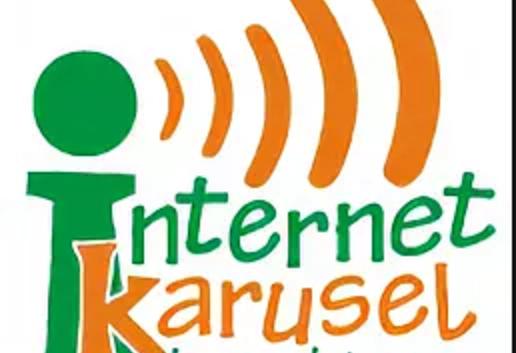 интернет карусель