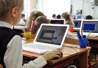 Компьютерные технологии в школьном образовании