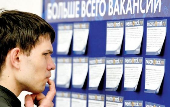 Молодежный рынок труда в России