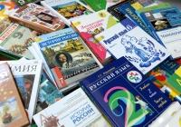 По каким учебникам будут учиться школьники в новом учебном году?