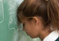 Есть ли проблемы в современной школе?