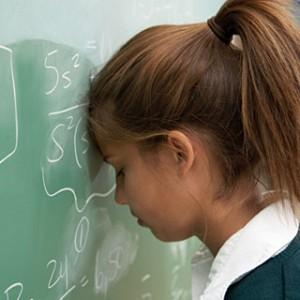 Проблемы современной школы