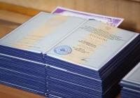 Выпускники вузов РФ начнут получать новые дипломы