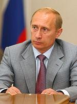 Тезисы В.В. Путина о модернизации образования