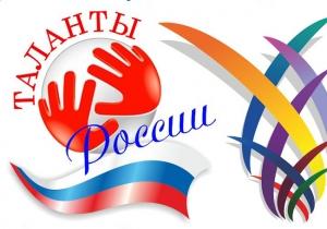 Всероссийская конференция по работе с одаренными детьми