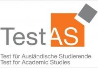 Новый экзамен TestAS