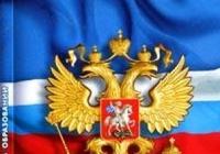 Станет ли российское образование после принятия закона «Об образовании» конкурентноспособным?