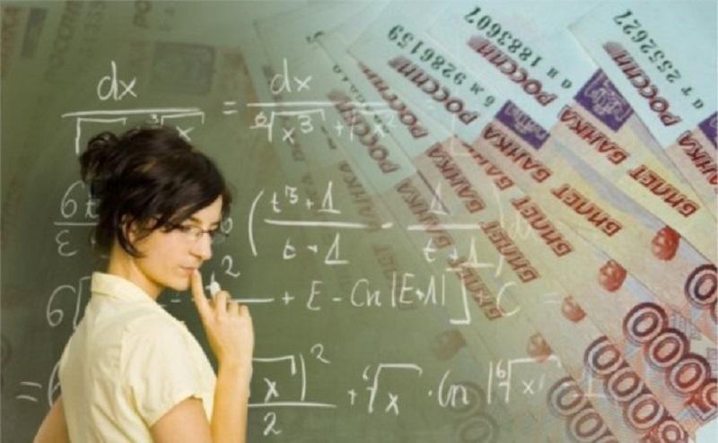повышение зарплат преподавателям вузов