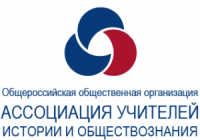 В Москве пройдет первый Всероссийский съезд  преподавателей истории в вузах России