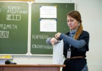 Как учителю правомерно отказаться быть организатором на ЕГЭ