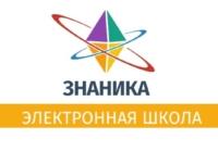 Всероссийский мониторинг по английскому языку Checkpoint