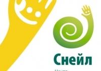 Международные конкурсы, олимпиады и чемпионаты для школьников от ЦДО «Снейл» в январе 2018 года