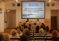 Первый в стране вуз по управлению водопроводно-канализационным хозяйством открыли в Санкт-Петербурге
