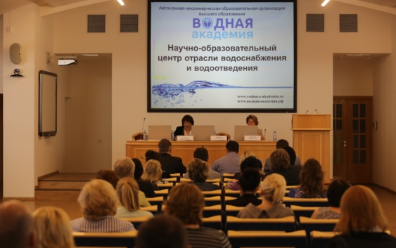 Водная академия в СПб