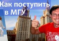 Ректор МГУ Виктор Садовничий ответил на самые актуальные вопросы о поступлении в МГУ в 2018 году