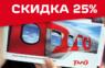 РЖД предоставят школьникам круглогодичные скидки на проезд