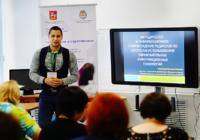 Минобрнауки РФ проведет в 2018 году мониторинг цифровых компетенций педагогов