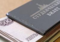 Российское образование постепенно станет платным?
