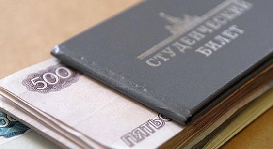 платное образование в России