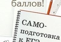 Новая единственная официальная группа ВКонтакте, посвящённая Единому государственному экзамену!