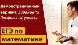 Портал «Поступи онлайн»: видеоконсультация по подготовке к ЕГЭ по математике