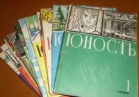 На сайте института Русская литература (Пушкинский дом) в свободном доступе выложены все журналы за 1958-2017 годы.