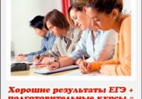 Выпускников вузов, получивших образование за счет бюджета, обяжут отработать от 4 до 6 лет