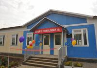 Почти 5% российских школ не имеют подключения к Интернету
