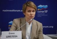 Новое Министерство образования возглавит директор центра «Сириус» Елена Шмелева