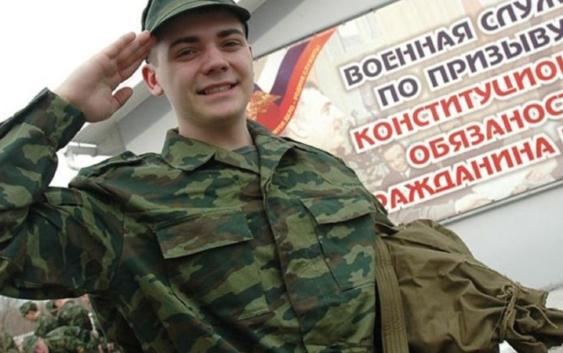 армия магистратура