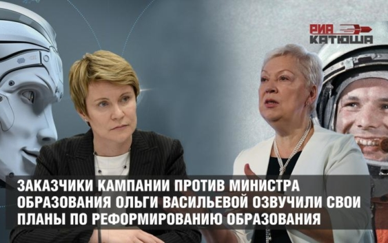 Ольга Васильева Елена Шмелева