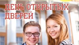 День открытых дверей в РГУПС в Воронеже