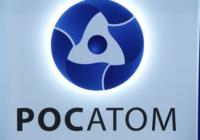 Воронежский госуниверситет стал опорным вузом госкорпорации «Росатом»