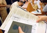 Предложение ректора МГИМО: разрешить вузам право проводить дополнительные испытания для абитуриентов
