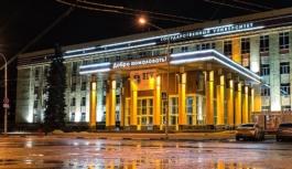 Воронежский госуниверситет вошел в 30 лучших вузов России