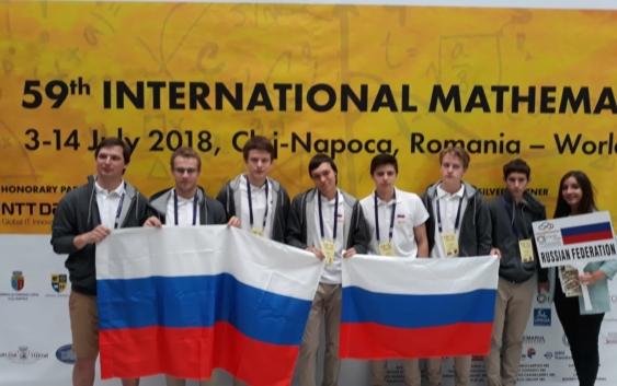 59-й Международная математическая олимпиада