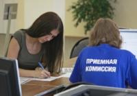Депутат предложил зачислять абитуриентов, отслуживших в армии, без вступительных испытаний