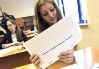 Правительство не планирует в настоящее время введения для выпускников вузов экзамена аналогичного школьному ЕГЭ