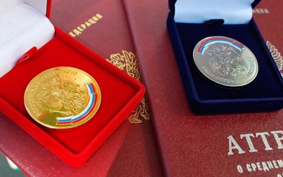 Золотая медаль в школе