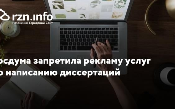 реклама сайтов по написанию научных работ