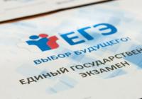 ЕГЭ для выпускников Крыма и Севастополя в 2019 году станет обязательным