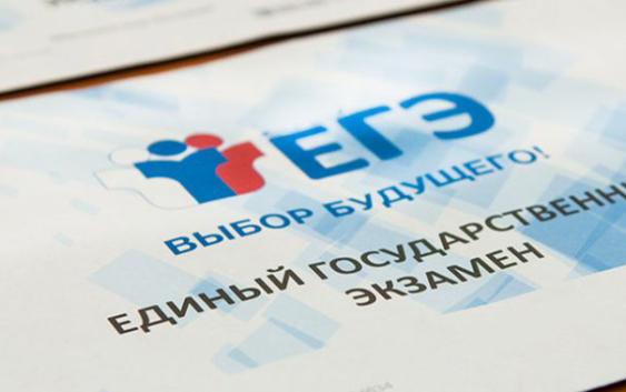 ЕГЭ для выпускников Крыма и Севастополя